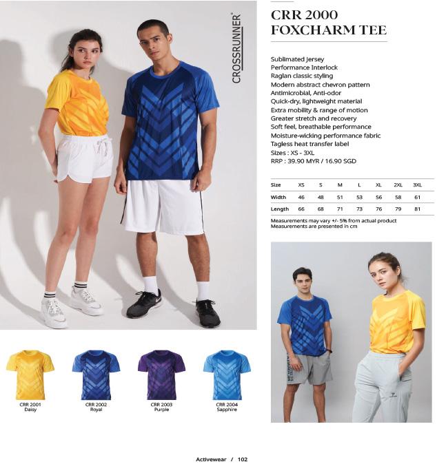 Gildan-Catalog-2021-103