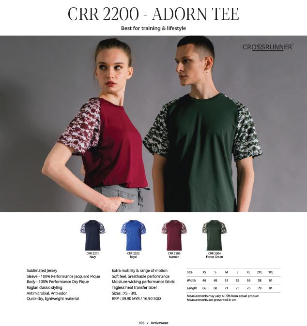 Gildan-Catalog-2021-106