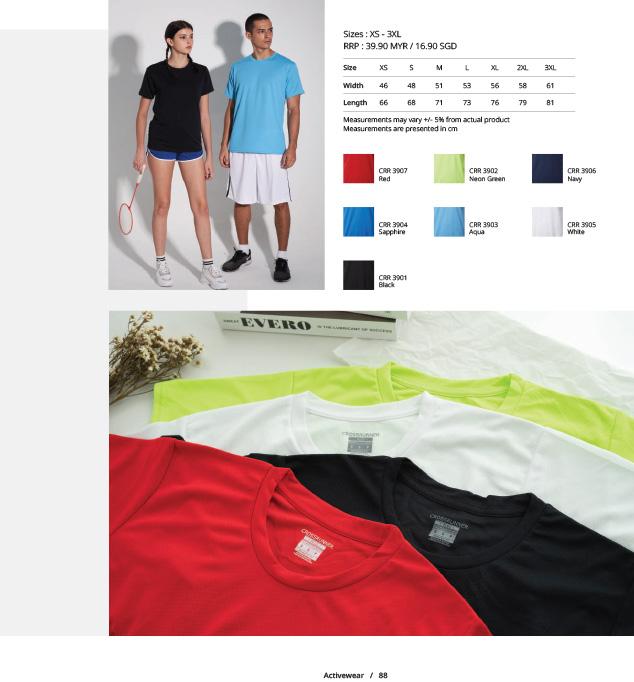 Gildan-Catalog-2021-89