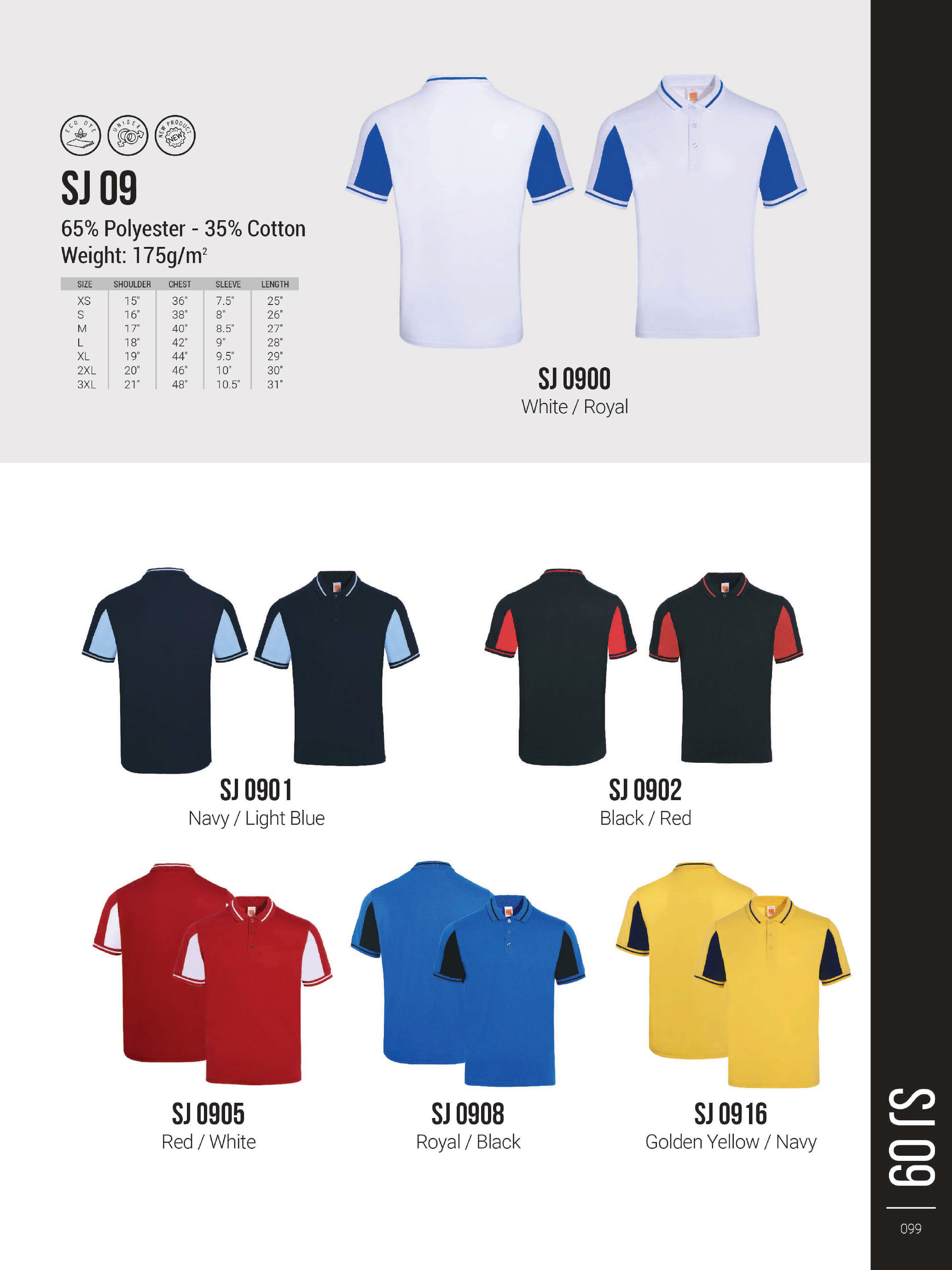 Oren Sport Catalogue 2021-101-SingleJersey