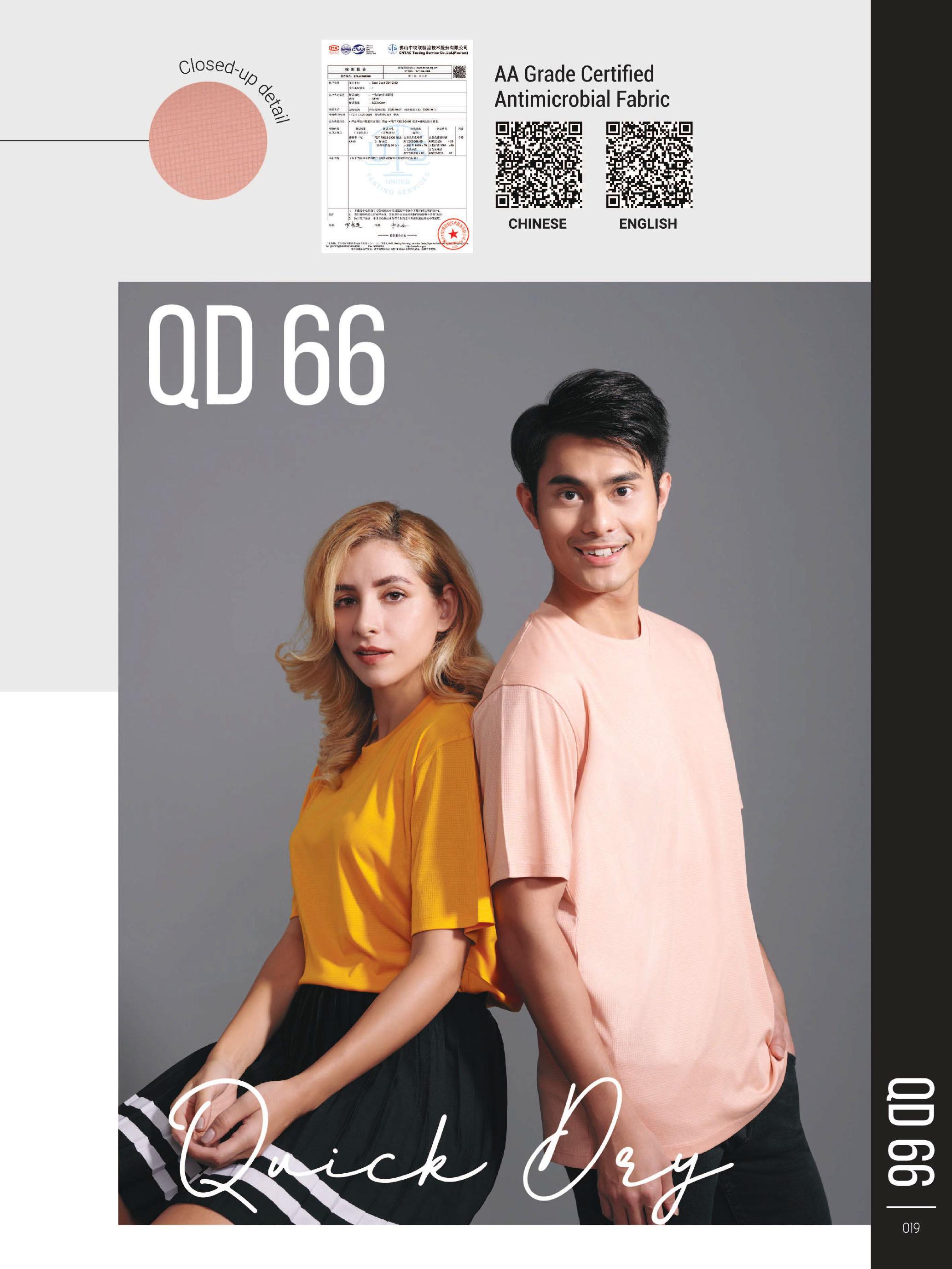Oren Sport Catalogue 2021-21-QuickDry