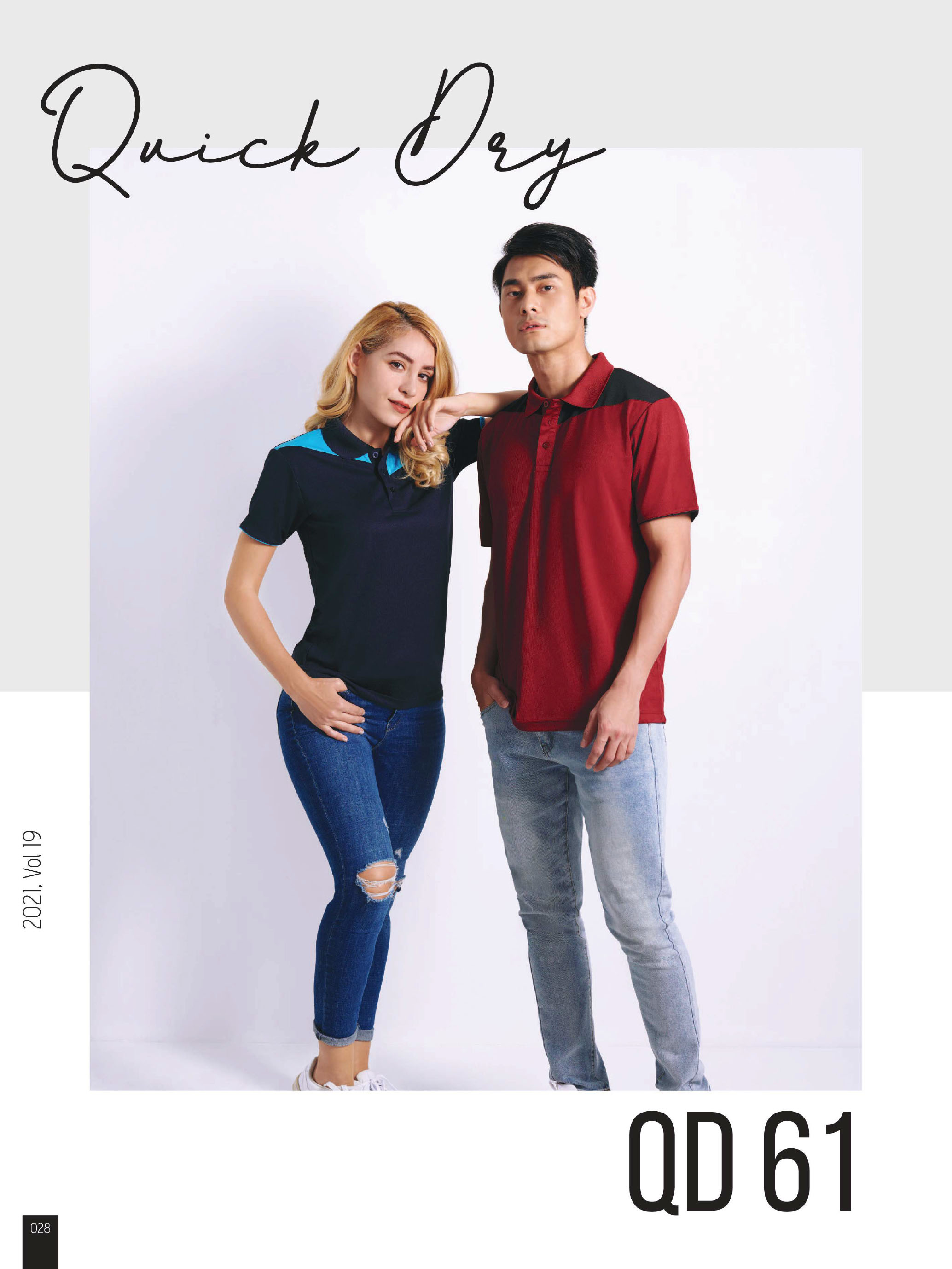Oren Sport Catalogue 2021-30-QuickDry