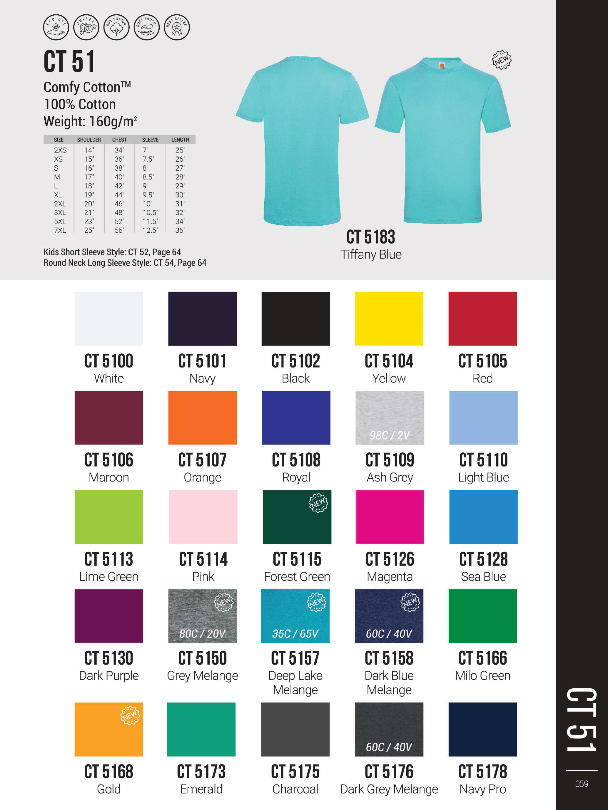 Oren Sport Catalogue 2021-61-cotton
