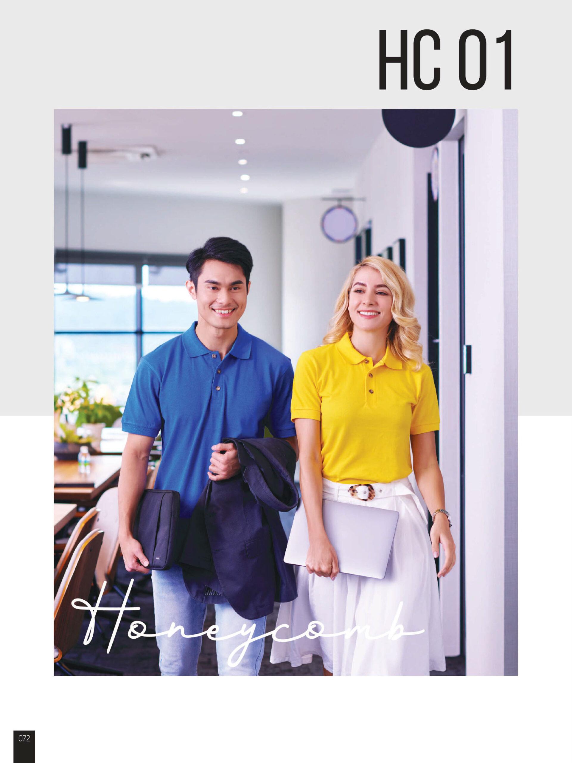 Oren Sport Catalogue 2021-74-HoneyComb